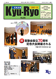 Cover85